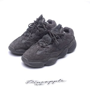 "adidas Yeezy 500 ""Utility Black"" -USADO-"