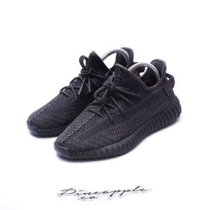 adidas Yeezy Boost 350 V2 Black (Non-Reflective) -NOVO-