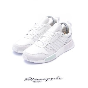 """adidas Rising Star x R1 Never Made Pack """"Triple White"""""""