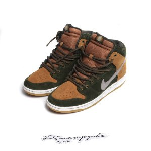 "NIKE x HOMEGROWN - SB Dunk High ""Ale Brown"" -USADO-"
