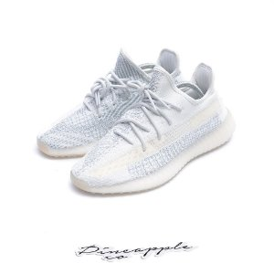 "adidas Yeezy Boost 350 V2 ""Cloud White"" (Reflective) -NOVO-"