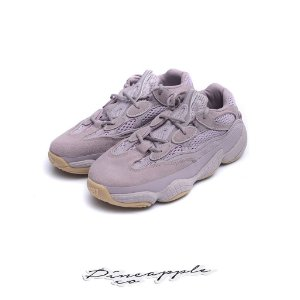 "adidas Yeezy 500 ""Soft Vision"" (Infant/GS)"