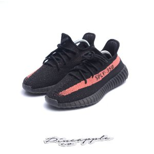 "adidas Yeezy Boost 350 v2 ""Red"" -USADO-"