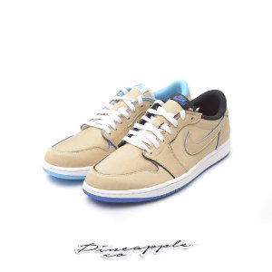 "NIKE x LANCE MOUNTAIN - SB Air Jordan 1 Low ""Desert Ore"" -NOVO-"
