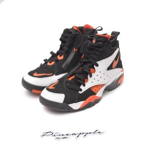 "Nike Air Maestro 2 LTD ""Rush Orange"""