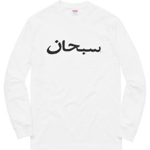 "SUPREME - Camiseta Manga Longa Arabic Logo ""White"""