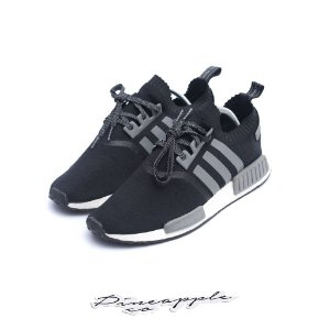 "adidas NMD R1 ""Key City"""