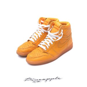 "Nike air Jordan 1 Retro High Gatorade ""Orange Peel"""