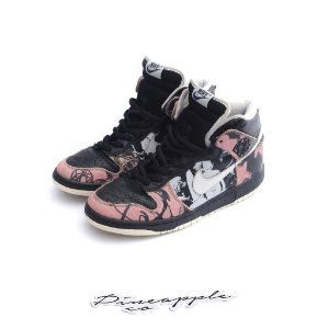 "NIKE - SB Dunk High ""Unkle"" -USADO-"