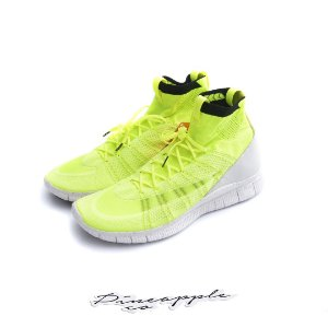 "Nike Free Mercurial Superfly HTM ""Volt"" -NOVO-"