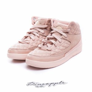 "Nike Air Jordan 2 Retro x Just Don ""Arctic Orange"" (Infantil) -NOVO-"