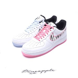 "NIKE - Air Force 1 Low ""South Korea"" -NOVO-"
