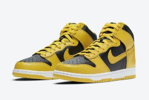 "NIKE - Dunk High ""Varsity Maize"" -NOVO-"