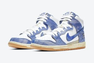 "NIKE - SB Dunk High ""Carpet Company"" -NOVO-"