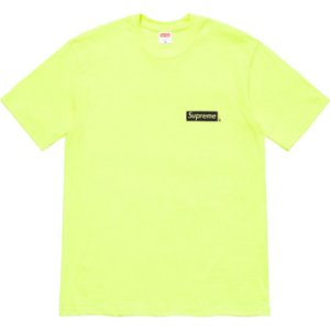 "ENCOMENDA - SUPREME - Camiseta Spiral ""Verde"" -NOVO-"