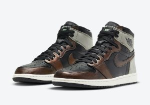 "NIKE - Air Jordan 1 Retro ""Patina"" -NOVO-"