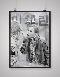 Poster Black Shade 2NE1 CL