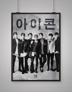 Poster Black Shade iKON