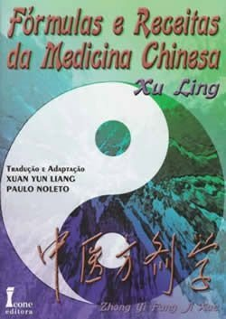 Fórmulas e Receitas da Medicina Chinesa
