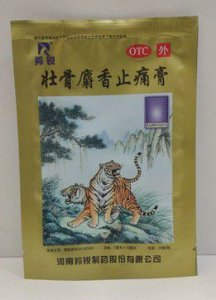 Emplastro de tigre