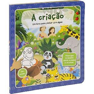 Um livro para pintar com água - A Criação