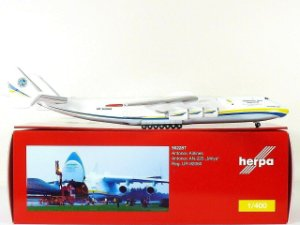 Herpa 1/400 Antonov Airlines Antonov AN225 Mriya (ENCOMENDA)