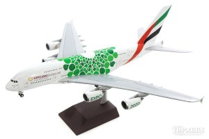 Gemini Jets 1:200 Emirates A380 Expo 2020