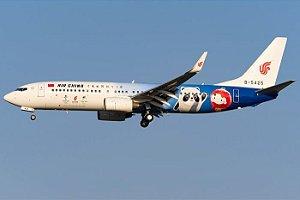 "PRÉ- VENDA - Phoenix 1:400 Air China Boeing 737-800 ""Paralympic Games Beijing 2022"""