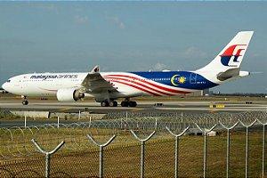 PRÉ-VENDA - Phoenix 1:400 Malaysia Airlines Airbus A330-300