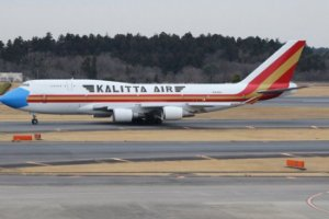 PRÉ- VENDA Phoenix 1:400 Kalitta Air Mask Boeing 747-400