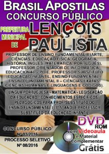 Lençóis Paulista 2016 - Apostila Para Professor (Diversas Disciplinas)