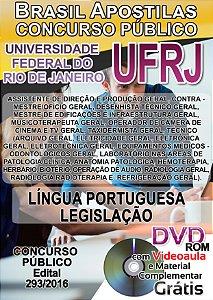 Universidade Federal do Rio de Janeiro - UFRJ 2016 - Apostila para nível médio, técnico e superior