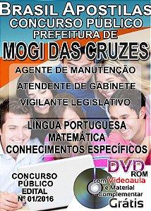 Mogi Das Cruzes - SP 2016 - Apostila Para Ensino Fundamental, Médio e Superior