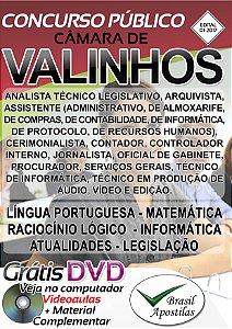 Valinhos/SP - Câmara - 01-2017