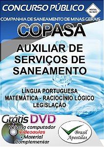 COPASA - MG - 2017 - Apostila Para Auxiliar de Serviços de Saneamento