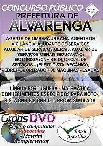 Alvarenga - MG- 2017 - Apostilas para Nível Fundamental, Médio, Técnico e Superior