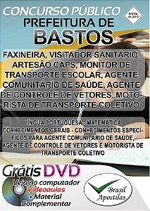Bastos - SP - 2017 - Apostilas para Nível Fundamental, Médio, Técnico e Superior