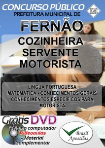 Fernão - SP - 2017 - Apostilas para Nível Fundamental e Superior