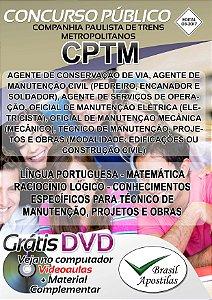 CPTM - SP - 2017 - Apostilas para Nível fundamental, Médio e Técnico