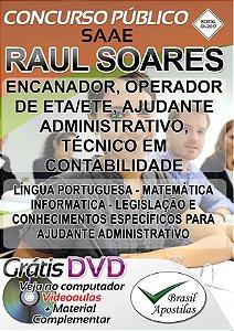 SAAE - Raul Soares - MG - 2017 - Apostila Para Nível Fundamental, Médio e Técnico
