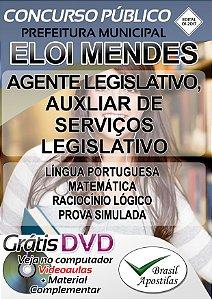 Elói Mendes - MG - 2017 - Apostila Para Nível Fundamental e Médio