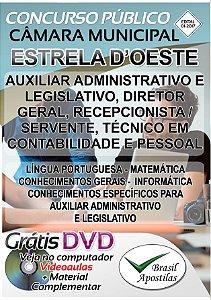 Estrela D'Oeste - SP - Câmara - 2017 - Apostila Para Nível Fundamental, Médio e Técnico