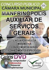 Manfrinópolis - PR - 2017 - Apostilas Para Nível Fundamental, Médio e Superior