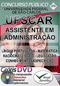 UFSCAR -SP - 2017 - Apostila Para Assistente em Administração