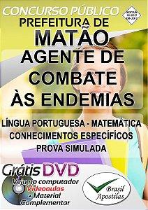 Matão - SP - 2017 - Apostilas Para Nível Fundamental e Médio