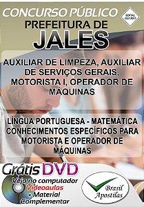 Jales - SP - 2017 - Apostilas Para Nível Fundamental, Médio, Técnico e Superior