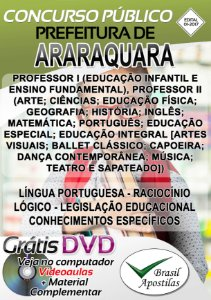 Araraquara - SP -2017 - Apostila Para Professor