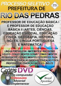 Rio das Pedras - SP - 2017 - Apostila Para Professor