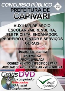 Capivari - SP - 2017 - Apostilas Para Nível Fundamental, Médio, Técnico e Superior