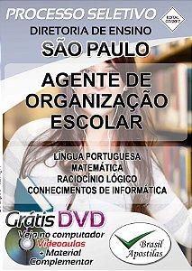 Diretoria de Ensino - SP - 2017 - Apostila Para Agente de Organização Escolar